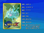 Sonic X karta 59
