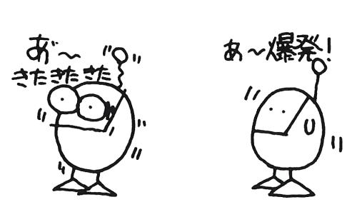 File:Sketch-Bomb-II.png
