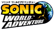 SonicWorldAdventureLogo