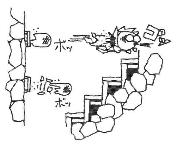 File:HirokazuYasuharaS&K-21.png