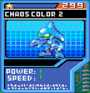 Chaos Color 2