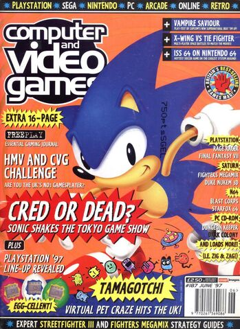 File:Computer and Video Games Issue 187 1997-06 EMAP Images GB 0000.jpg