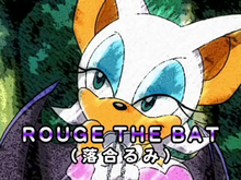Rouge ep 78 ending