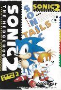 Sonic2KoreanCover