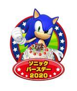 SonicBirthday2020