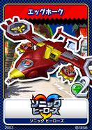 Sonic Heroes karta 9