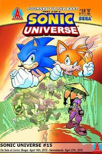 Sonic Universe Numero 15