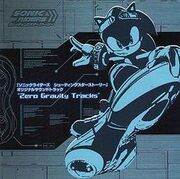 275px-Sonic Riders Zero Gravity Soundtrack
