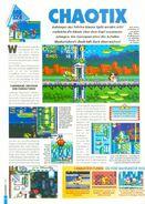 Page24-426px-Gamers DE 1995-07.pdf