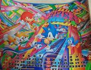 Sega World 1995 Calendar Jan Feb