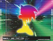 Sonic X OST back