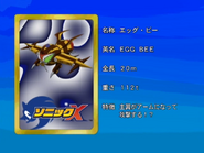 Sonic X karta 113