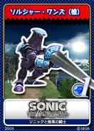 Black Knight karta 3