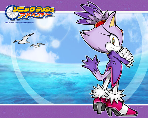 File:Blaze the cat.jpg