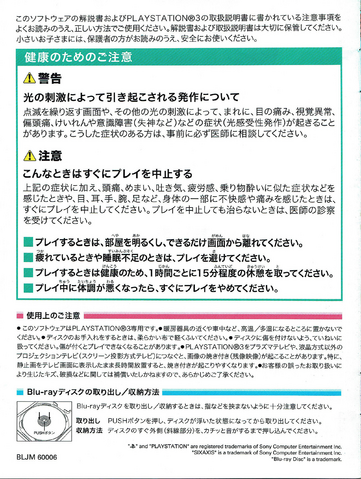 File:Manual0601jp.png