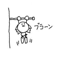 SK Yashuara 06