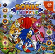 Shuffle jp boxart