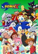 SonicXposter