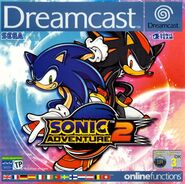 Sonic Adventure 2 European cover