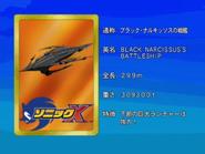 Sonic X karta 131