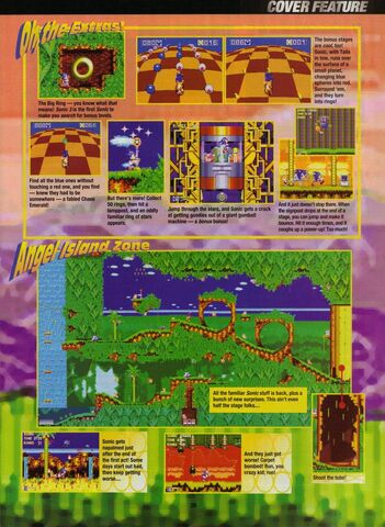 File:Game Players Issue 37 February 1994 0040.jpg