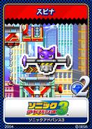 Sonic Advance 3 karta 3