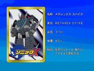 Sonicx-ep54-eye1