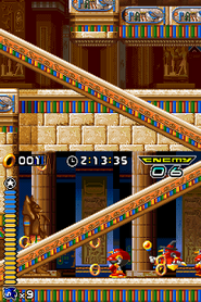210px-Sonic Rush MirageRoad