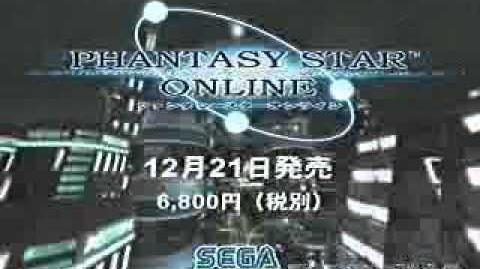 Phantasy Star Online - Japanese Dreamcast TV Commercial - Modem Love - Sega Dreamcast
