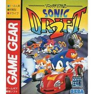 Sonic-drift-2-game-gear-used-good-condition-en