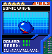 Sonic Wave