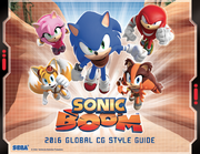 SonicBoom 3DGuide2016 Cover