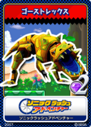 Sonic Rush Adventure 05 Ghost Rex