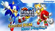 Sonic Runners ad 81