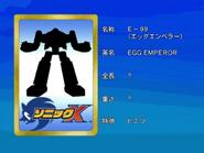 Sonic X karta 51