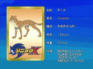 Sonicx-ep18-eye1