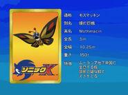 Sonicx-ep48-eye1