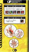 Chaotix manual japones (31)