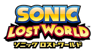Lost World JP logo