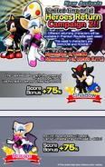 Sonic Runners ad 54