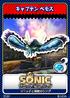 Sonic and the Secret Rings - 10 Captain Bemoth