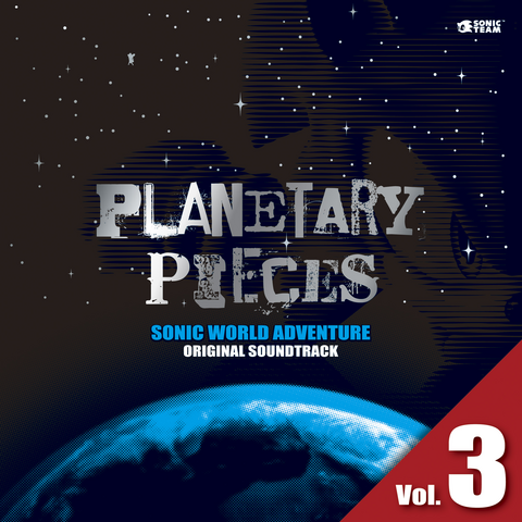 File:Planetary Pieces (JP) Volume 3.png