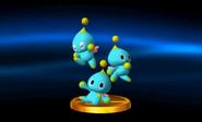 Smash 4 3DS Trophy Screen 15