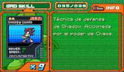 Shadow Guard 2