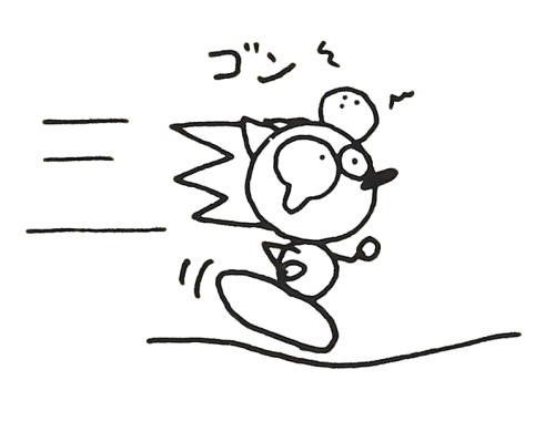 File:Sketch-Sonic-III.png
