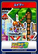Sonic Advance 3 karta 4