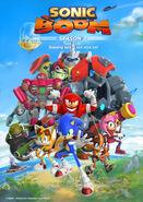 Sonic Boom season 2 poster