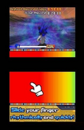 Sonic DS 6