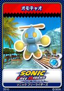 Sonic Free Riders karta 10