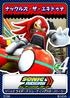 Sonic Riders Zero Gravity - 15 Knuckles the Echidna